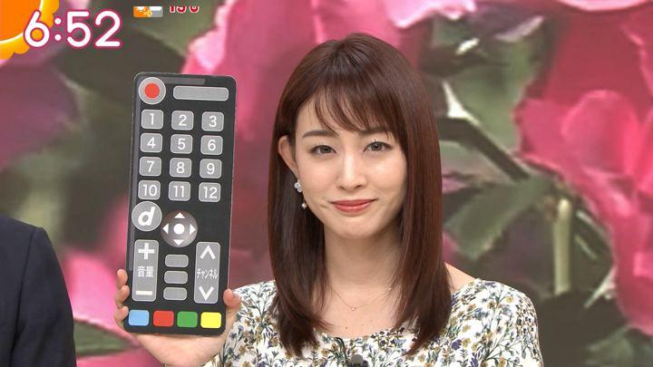 2019年11月08日新井恵理那の画像19枚目