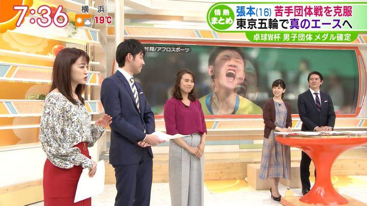 2019年11月08日新井恵理那の画像20枚目