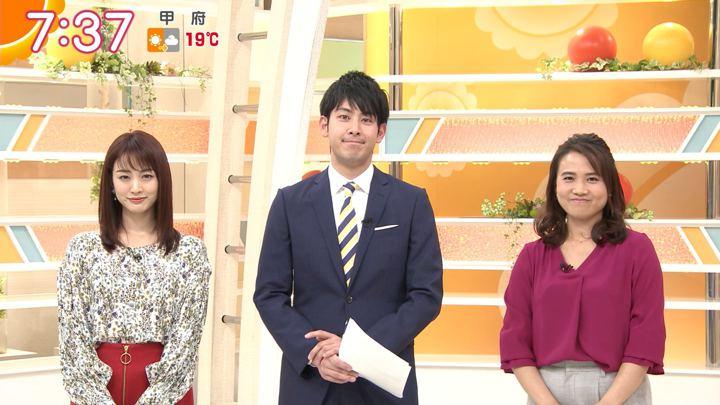 2019年11月08日新井恵理那の画像21枚目