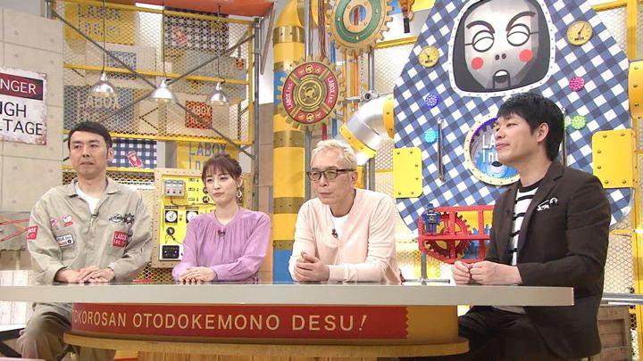 2019年11月10日新井恵理那の画像02枚目