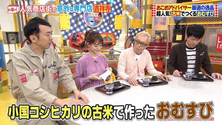 2019年11月10日新井恵理那の画像06枚目
