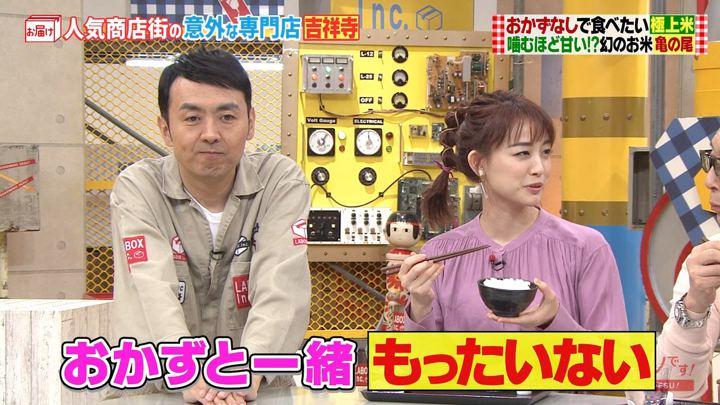 2019年11月10日新井恵理那の画像09枚目