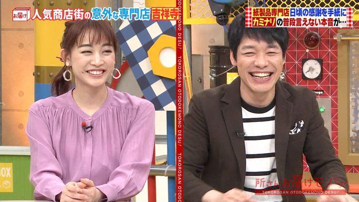 2019年11月10日新井恵理那の画像10枚目