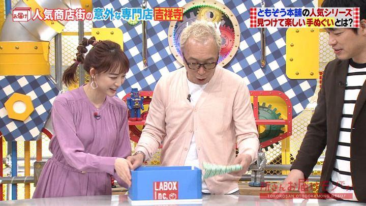 2019年11月10日新井恵理那の画像17枚目