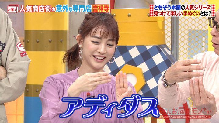 2019年11月10日新井恵理那の画像19枚目