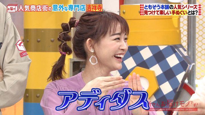 2019年11月10日新井恵理那の画像20枚目