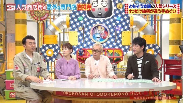2019年11月10日新井恵理那の画像22枚目