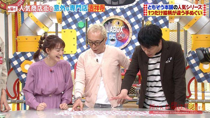 2019年11月10日新井恵理那の画像23枚目