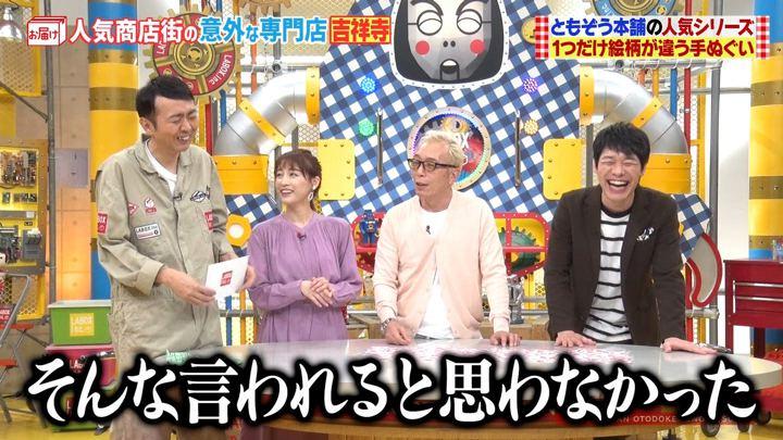 2019年11月10日新井恵理那の画像24枚目