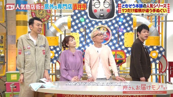 2019年11月10日新井恵理那の画像25枚目