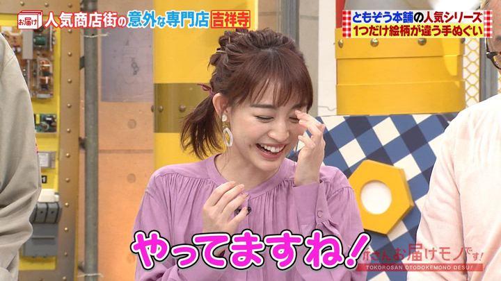 2019年11月10日新井恵理那の画像28枚目