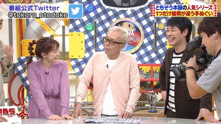 2019年11月10日新井恵理那の画像29枚目