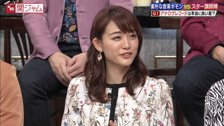2019年11月10日新井恵理那の画像35枚目