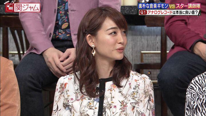 2019年11月10日新井恵理那の画像36枚目