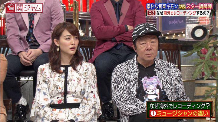 2019年11月10日新井恵理那の画像39枚目