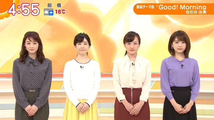 2019年11月11日新井恵理那の画像02枚目