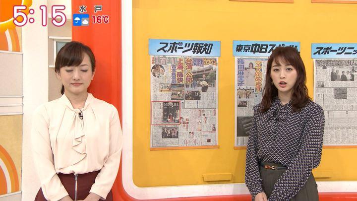 2019年11月11日新井恵理那の画像03枚目
