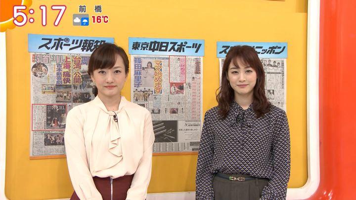 2019年11月11日新井恵理那の画像04枚目