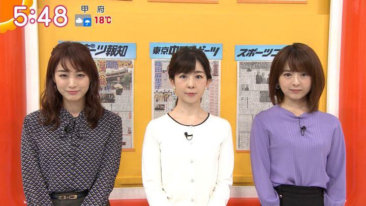 2019年11月11日新井恵理那の画像09枚目