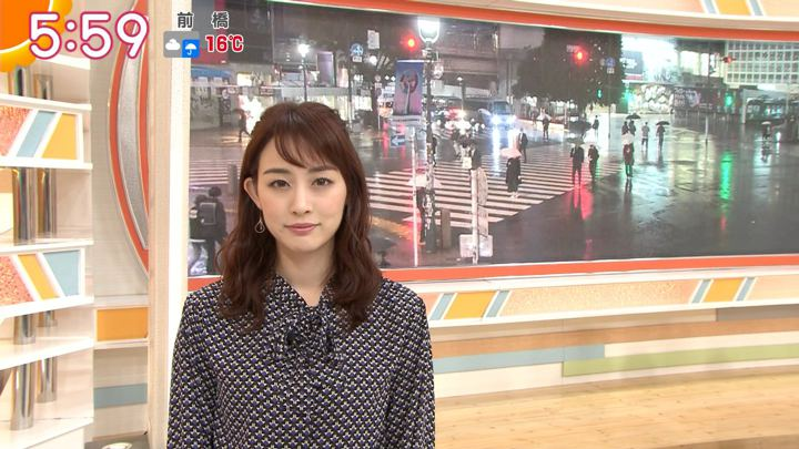2019年11月11日新井恵理那の画像10枚目