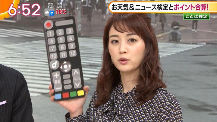 2019年11月11日新井恵理那の画像16枚目