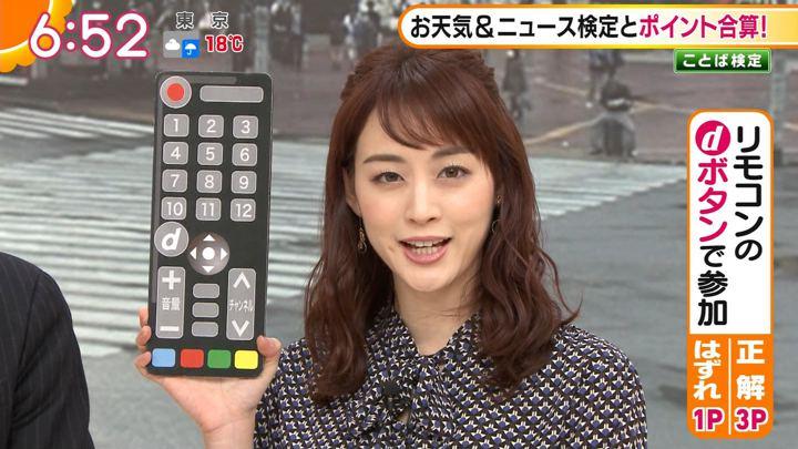 2019年11月11日新井恵理那の画像17枚目