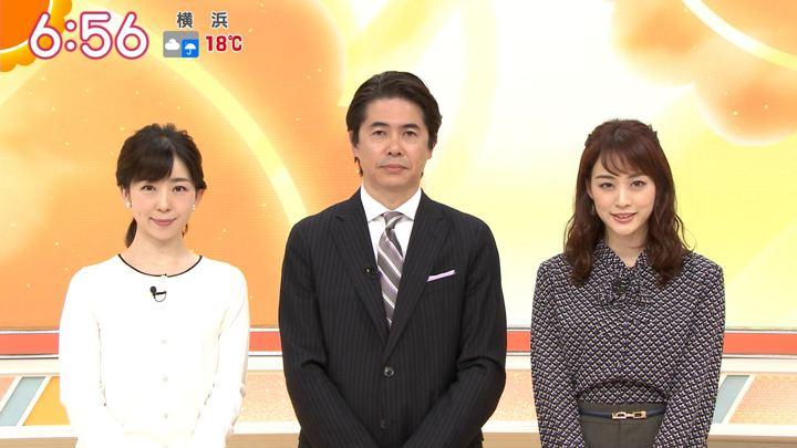 2019年11月11日新井恵理那の画像19枚目