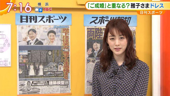 2019年11月11日新井恵理那の画像20枚目