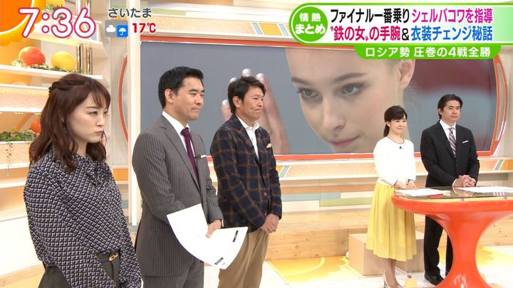 2019年11月11日新井恵理那の画像23枚目
