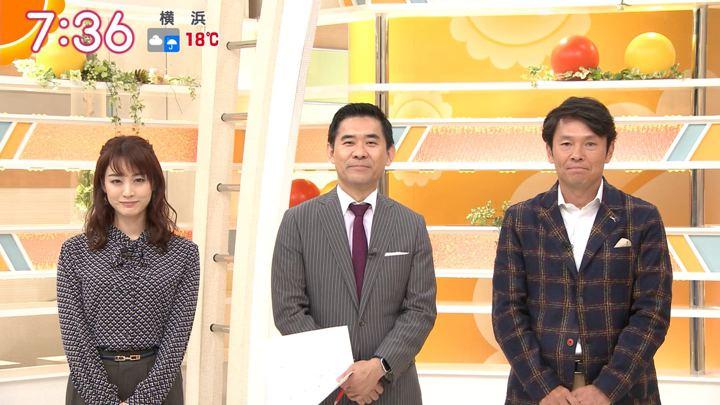 2019年11月11日新井恵理那の画像24枚目