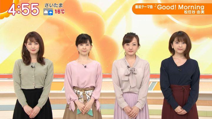 2019年11月13日新井恵理那の画像02枚目