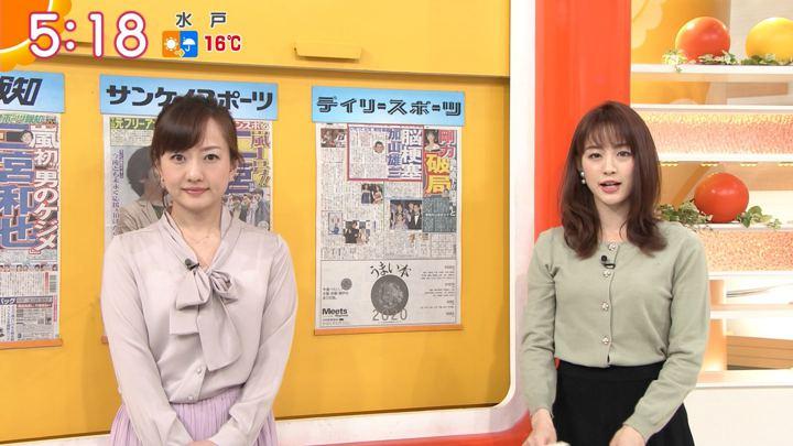 2019年11月13日新井恵理那の画像06枚目
