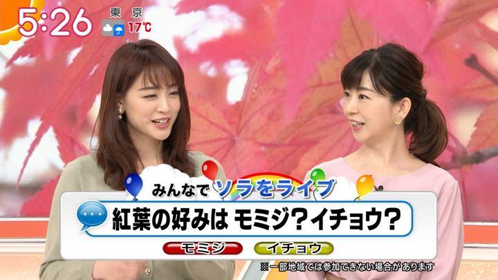 2019年11月13日新井恵理那の画像10枚目