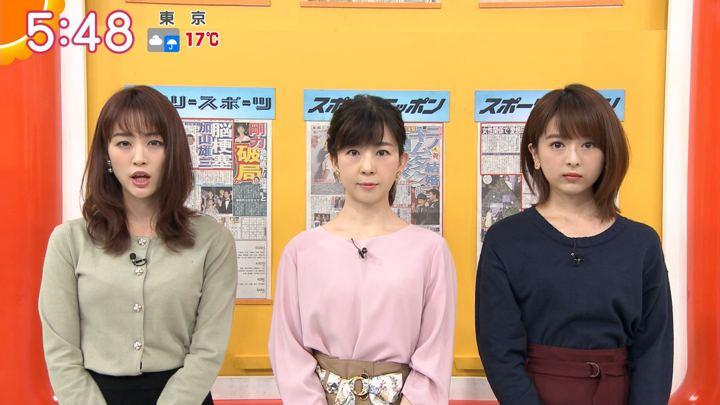 2019年11月13日新井恵理那の画像12枚目