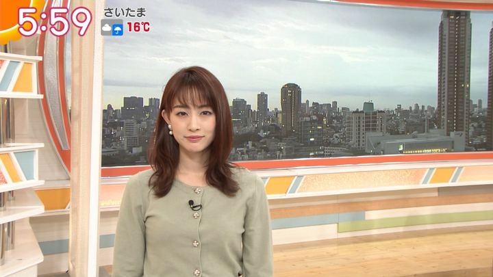2019年11月13日新井恵理那の画像13枚目