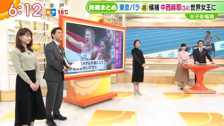 2019年11月13日新井恵理那の画像15枚目