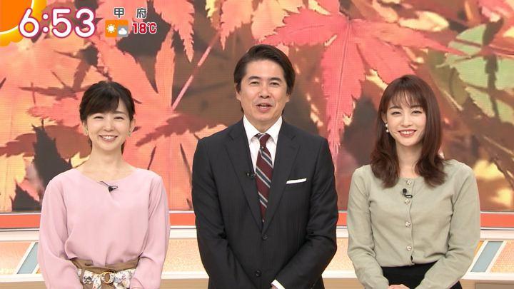 2019年11月13日新井恵理那の画像18枚目