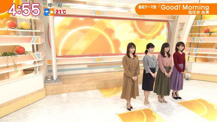 2019年11月14日新井恵理那の画像01枚目