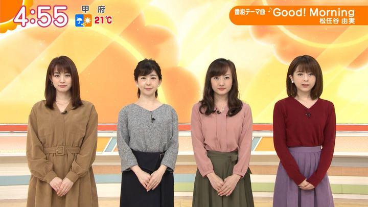 2019年11月14日新井恵理那の画像02枚目