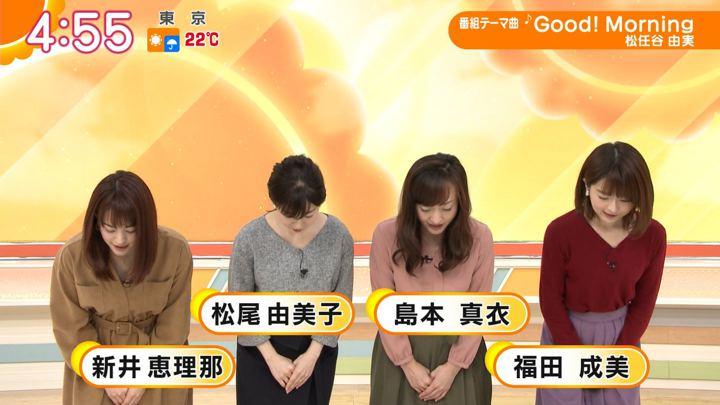 2019年11月14日新井恵理那の画像03枚目