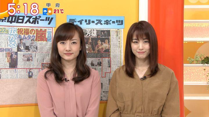 2019年11月14日新井恵理那の画像06枚目