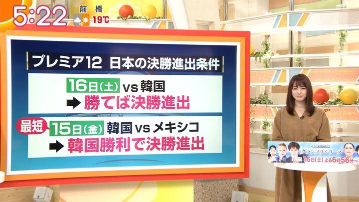 2019年11月14日新井恵理那の画像08枚目