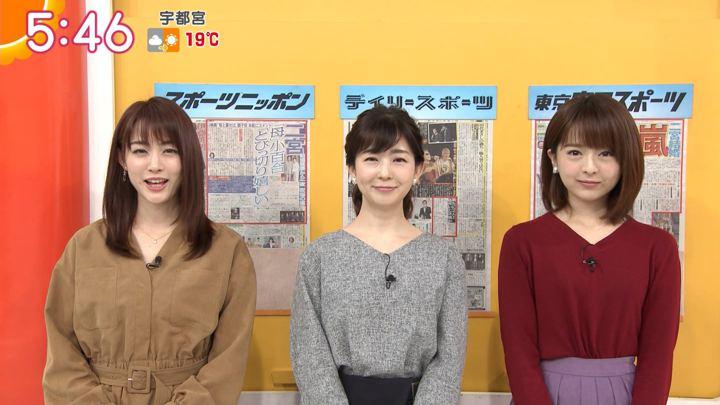 2019年11月14日新井恵理那の画像10枚目