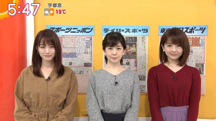 2019年11月14日新井恵理那の画像11枚目