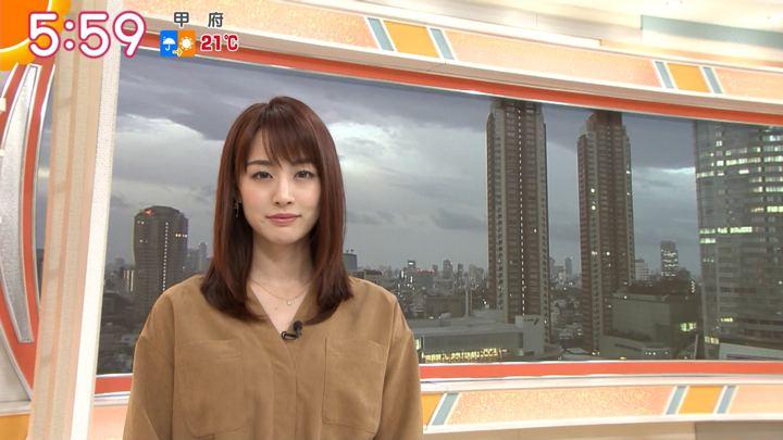 2019年11月14日新井恵理那の画像12枚目