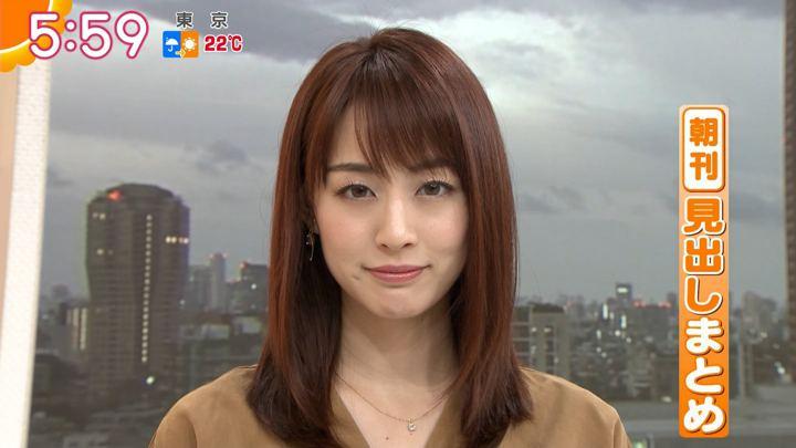 2019年11月14日新井恵理那の画像13枚目