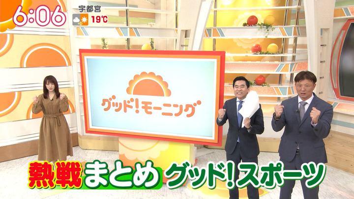 2019年11月14日新井恵理那の画像14枚目