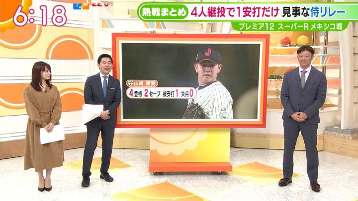 2019年11月14日新井恵理那の画像16枚目