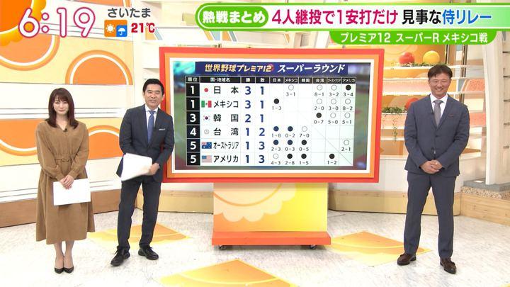 2019年11月14日新井恵理那の画像17枚目