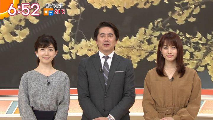 2019年11月14日新井恵理那の画像18枚目